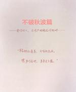 木夕僧之戏剧本攻略_复盘_剧透【答案之谜】