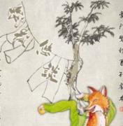 《豪门21野狐悠谈》