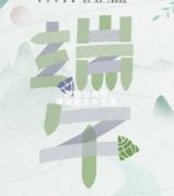 传统文化剧本杀合集,让我们离中华历史更近一